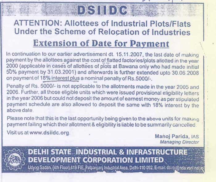 Relocation of Industries | DSIIDC - Delhi State Industrial And
